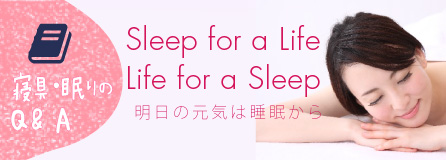 Sleep for a Life